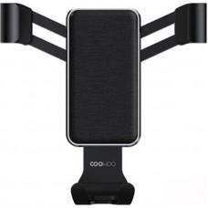 Автодержатель CooWoo T200 Gravity Elegant на решетку Black