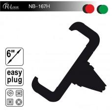 Автодержатель ProLogix NB-167H на решетку Black/Green