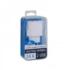 Адаптер сетевой Rivacase 2USB 2.4A White (VA4122 W00)