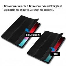 Чехол книжка PU Airon Premium для Apple iPad 11 2018 Black (4822356710601)