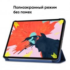 Чехол книжка PU Airon Premium для Apple iPad Pro 12.9 Midnight Blue (4822352781000)