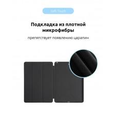 Чехол книжка PU Armorstandart для Apple iPad mini 5 7.9 2019 Black (ARM54803)