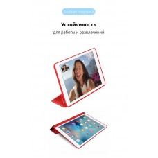 Чехол книжка PU Armorstandart для Apple iPad mini 5 7.9 2019 Red (ARM54805)