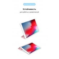 Чехол книжка PU Armorstandart для Apple iPad mini 5 7.9 2019 Rose Gold (ARM54806)