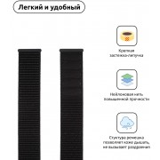 Ремешок Nylon Armorstandart для Apple Watch 38mm 40mm Black (ARM51953)