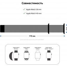 Ремешок Nylon Armorstandart для Apple Watch 38mm 40mm Black (ARM51953)