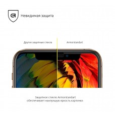 Защитное стекло Armorstandart Full Glue для Xiaomi Mi 9 SE Black (ARM54670-GFG-BK)