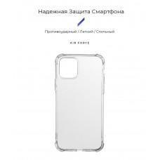 Чехол накладка TPU Armorstandart Air Force для iPhone 11 Transparent (ARM55568)