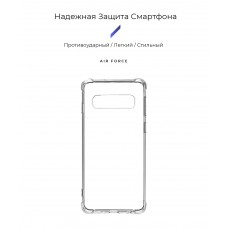 Чехол накладка TPU Armorstandart Air Force для Samsung S10 Plus G975 Transparent (ARM56680)