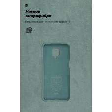 Чехол накладка TPU Armorstandart ICON для Xiaomi Redmi Note 9S 9 Pro 9 Pro Max Pine/Green (ARM56603)