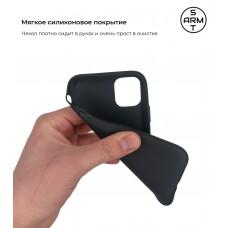 Чехол накладка TPU Armorstandart Matte Slim Fit для iPhone 11 Black (ARM55559)