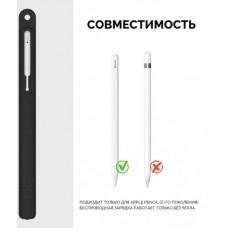 Чехол TPU Goojodoq Textured для стилуса Apple Pencil 2 Black