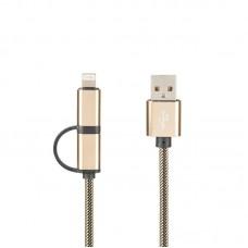 Кабель USB 2 в 1 Lightning Micro Gelius Pro Combo 1m золотистый