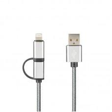 Кабель USB 2 в 1 Lightning Micro Gelius Pro Combo 1m серебристый
