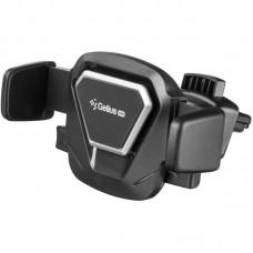 Автодержатель Gelius Ultra GU-CH001 Black