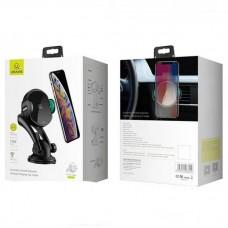 Автодержатель Wireless Usams US-CD94 на решетку + присоска Black CD94ZJ01