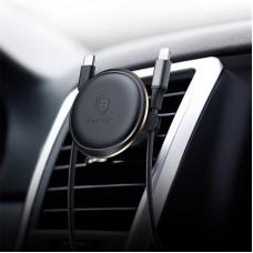 Автодержатель на решетку Baseus Magnetic Air Vent (SUGX-A01) Black