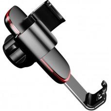 Автодержатель на решетку Baseus Metal Age Gravity Air Outlet Version (SUYL-D01) Black