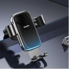 Автодержатель Baseus Glaze Gravity Car Mount на решетку (SUYL-LG01) Black