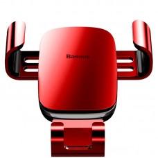 Автодержатель Baseus Metal Age Gravity Air Outlet Version на решетку (SUYL-D09) Red