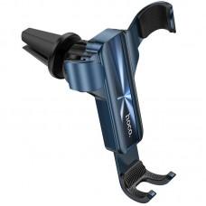 Автодержатель Magnetic Hoco CA71 на решетку Blue