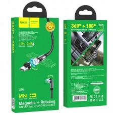 Кабель USB-MicroUSB Hoco U94 Universal Rotating Magnetic 2.4A 1.2m Black
