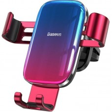 Автодержатель Baseus Glaze Gravity Car Mount на решетку (SUYL-LG09) Red
