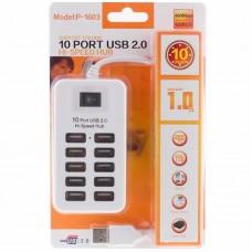 USB HUB USB-USB SK P-1603 10USB 2.0 White