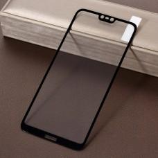 Защитное стекло Optima Full Glue для Nokia 6.1 Plus Black