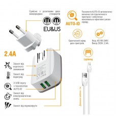 СЗУ Intaleo TCG242 2USB 2.4A White (1283126477454) + cable USB-Lightning