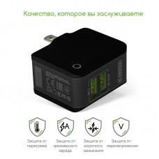 Адаптер сетевой Intaleo TCA242 2USB 2.4A Black (1283126491733)