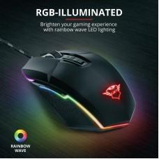 Мышь Trust GXT 950 Idon Illuminated (23645) Black USB