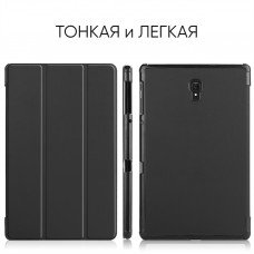 Чехол книжка TPU Airon Premium для Samsung Tab A 10.5 T595 Black (4822352781021)