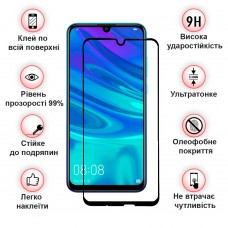 Защитное стекло BeCover Full Glue для Xiaomi Redmi 9 Black (705112)