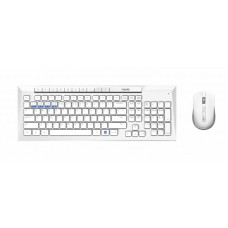 Комплект клавиатура + мышь Wireless Rapoo 8200M White