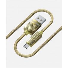 Кабель Luxe Cube Premium USB-MicroUSB 1m Gold (8889986489885)