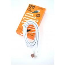 Кабель USB-Lightning Aspor A45 5A 2m Soft Touch White (910185)