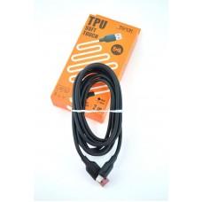 Кабель USB-Lightning Aspor A45 5A 2m Soft Touch Black (910186)