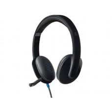 Наушники гарнитура накладные Logitech H540 USB Black (981-000480)