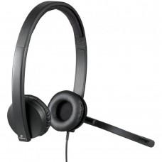 Наушники гарнитура накладные Logitech H570e USB Black (981-000575)