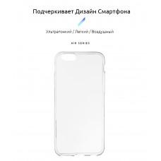 Чехол накладка TPU Armorstandart Air Series для iPhone 6s 6 Transparent (ARM45444)