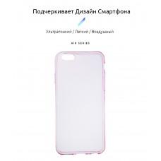 Чехол накладка TPU Armorstandart Air Series для iPhone 6s 6 Rose (ARM45446)