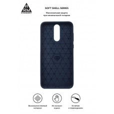 Чехол накладка TPU Armorstandart Soft Shell для Huawei Mate 10 Lite Navy Blue (ARM49991)