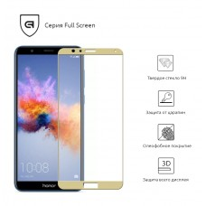 Защитное стекло Armorstandart Full сover для Huawei Honor 7X Gold (ARM50889-GFS-GL)