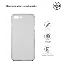 Чехол накладка TPU Armorstandart Matte Slim Fit для iPhone 7 8 Plus Clear Black (ARM51243)