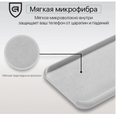 Чехол накладка TPU Armorstandart Soft Touch для Xiaomi Redmi Note 5A Red (ARM51362)