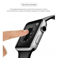 Защитное стекло Armorstandart Full Glue для Apple Watch Series 1 2 3 38mm Black (ARM52104)