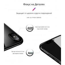Чехол накладка TPU Armorstandart Air Glitter для Xiaomi Redmi S2 Sapphire Black (ARM53837)