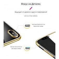 Чехол накладка TPU Armorstandart Air Glitter для Xiaomi Redmi S2 Gold (ARM53838)