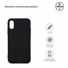 Чехол накладка TPU Armorstandart Matte Slim Fit для iPhone XS Black (ARM53926)